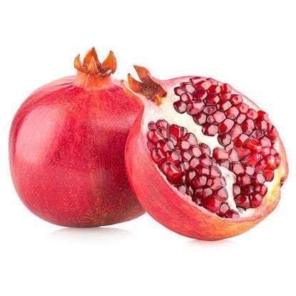 Pomegranate - Box